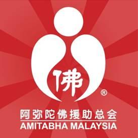 Amitabha Malaysia Logo